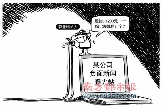 漫画/唐江