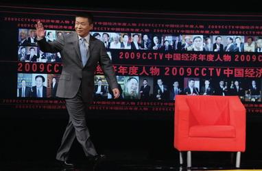 曹国伟参加2009CCTV 中国经济年度人物颁奖典礼