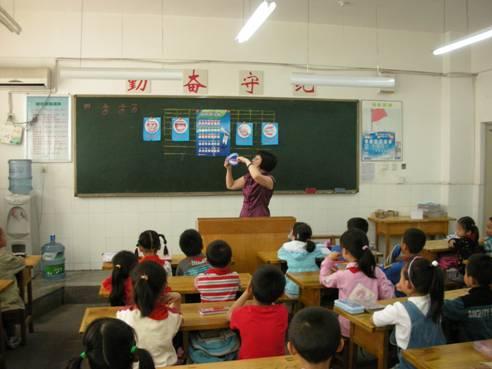 宝洁全国学校健康教育计划