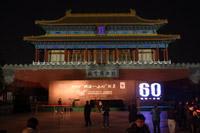 北京故宫神武门熄灯后全景