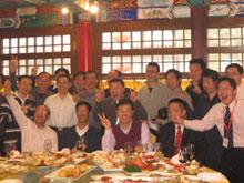 在北京白家大院内聚会