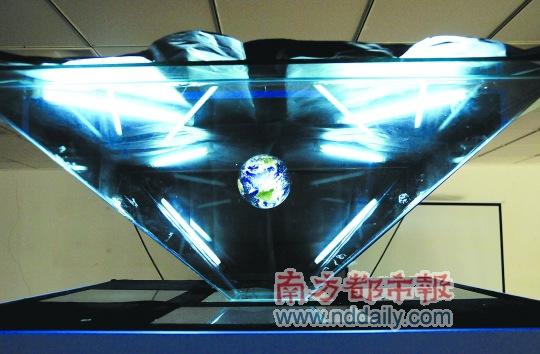 新型三维图像悬浮显示装置研制成功(图)