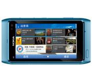 蓝色诺基亚N8