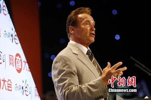 阿诺德•施瓦辛格在杭州演讲