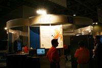 IBM展台
