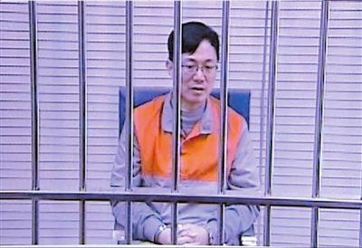 中國科技部:肖傳國已非首席科學家 應予強烈譴責(圖)