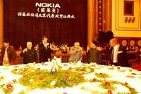 1985年诺基亚北京代表处成立
