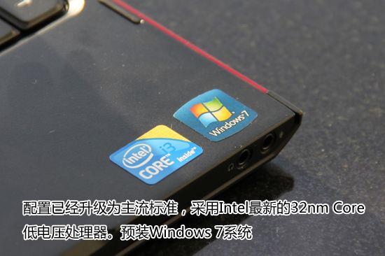 处理器升级为Core i3低电压处理器