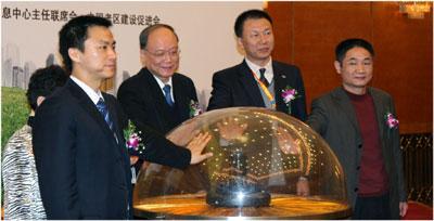 中国电子商务服务产业联盟成立仪式
