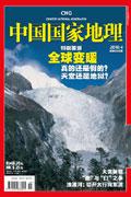 2010年第4期封面