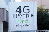HTC展台