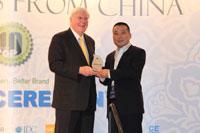 康佳国际营销事业部总裁接受领奖