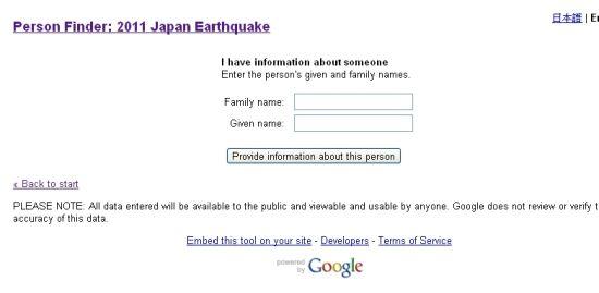 提供信息頁面