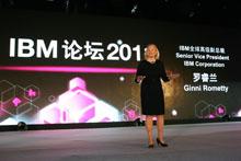 IBM全球高级副总裁罗睿兰