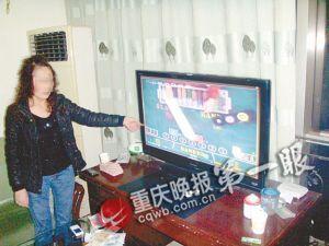 赌徒们看着电视屏幕下注