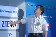 中兴CDMA手机产品总经理李继朝