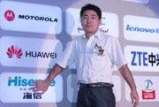 海信通信产品规划部部长董学泉
