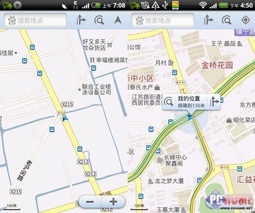 通讯时代探求便利 五款手机地图横评