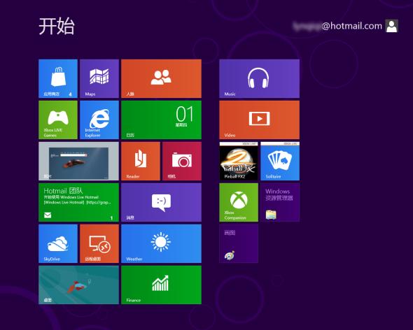 Windows 8消費者預覽版試用體驗:標志性的Metro開始界面