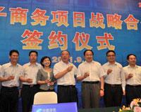 与中国邮政签署协议
