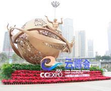 云博会主题logo