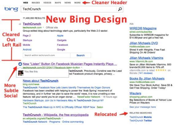 微软必应改版:简化页面设计