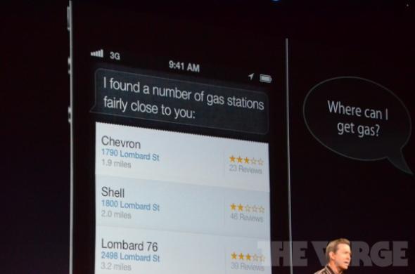 整合Siri