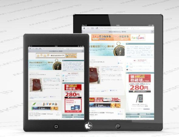 传iPad mini厚度将小于亚马逊Kindle Fire