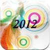 2012奥运会HD