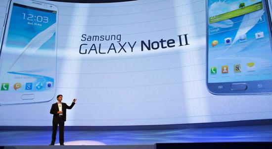 三星发布Galaxy Note II