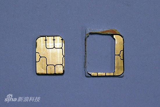 剪过的nano-SIM卡