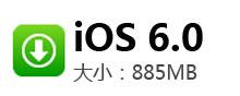 iPhone 4 CDMA(6.0/10A403) iPhone 4 CDMA(6.0/10A403)
