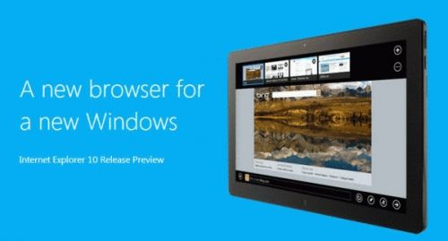 微软下月发布Windows 7版IE10浏览器