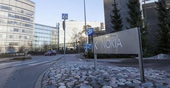 位于芬兰艾波斯的诺基亚总部
