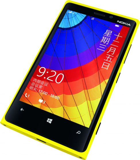 这种入门级Windows Phone 8手机拥有3.8英寸触摸显示屏,分辨率为800x480。