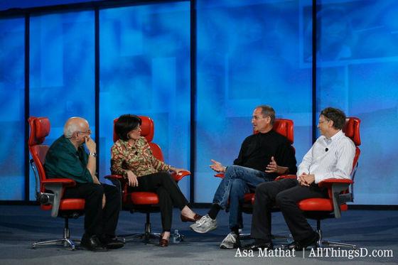 莫博士(左一)曾同时采访乔布斯和盖茨