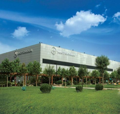 摩托罗拉天津工厂外景