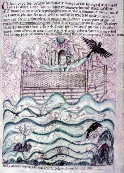 14世纪的一份英国手稿,展示了大洪水即将结束时的诺亚方舟