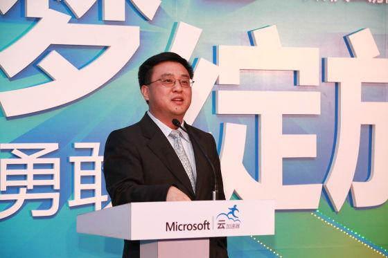 微软公司全球资深副总裁、微软亚太研发集团主席张亚勤