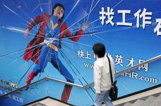 持续了4天的中华英才网员工抗议在昨天敲定结果,未被裁掉的约200名员工最终与公司达成和解