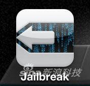 系统新增Jailbreak图标