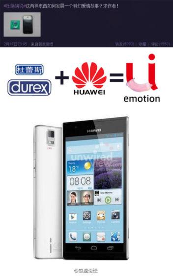网传华为与杜蕾斯合作推手机超薄手机