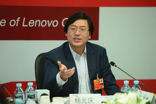 杨元庆针对减税再次提案
