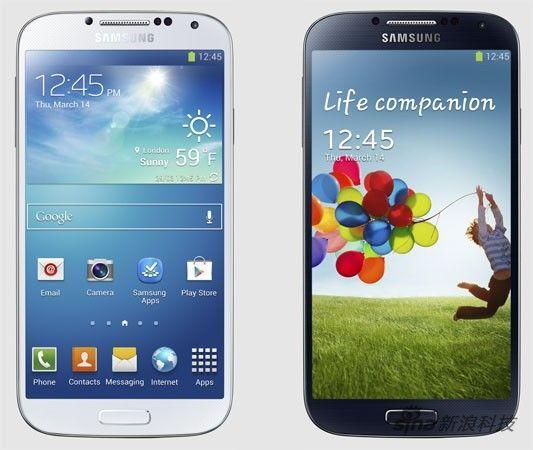 三星Galaxy S4新功能汇总