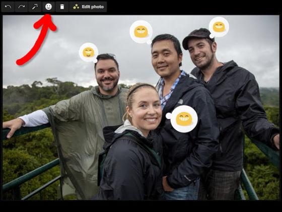 Google+表情