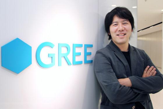 Gree创始人田中良和是今年3月《福布斯》财富排行榜上日本最年轻的亿万富翁