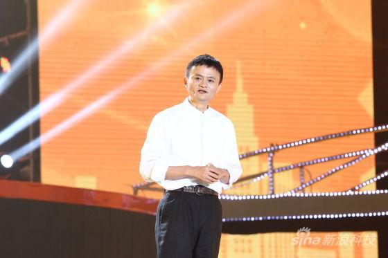 马云卸任阿里巴巴CEO现场演讲