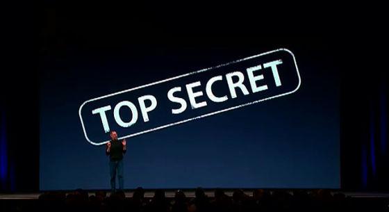 苹果公司如何能非常好地保密?
