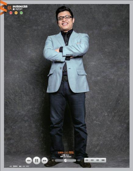 乐视网COO刘弘