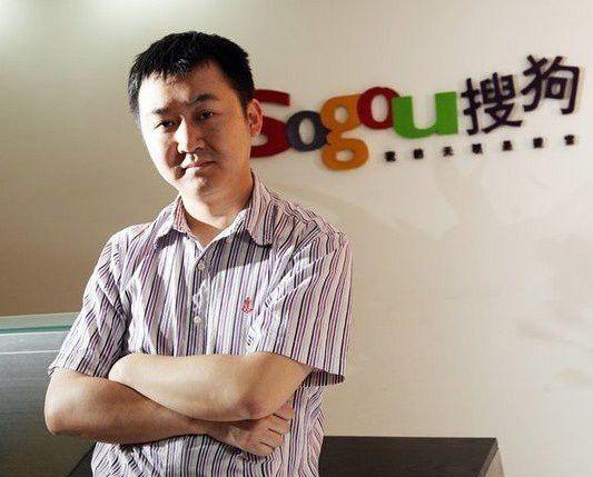 搜狗公司CEO 王小川